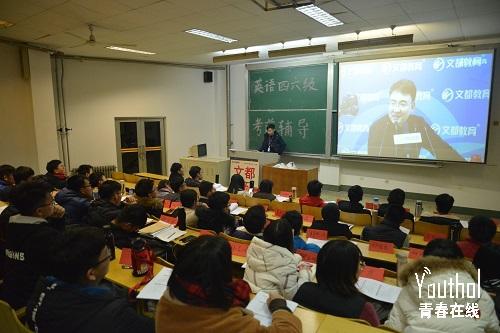举行英语_[电气]学院举行英语四、六级考前辅导活动